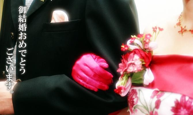 琉球ガラスの引き出物(引出物)・結婚祝い・内祝い