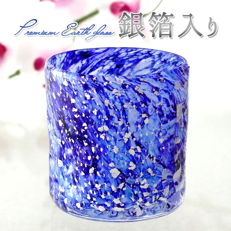 琉球ガラスの泡盛グラス