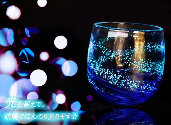 琉球ガラス・シェルハートグラス